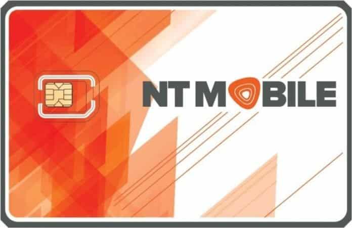 SIM operatore NTmobile