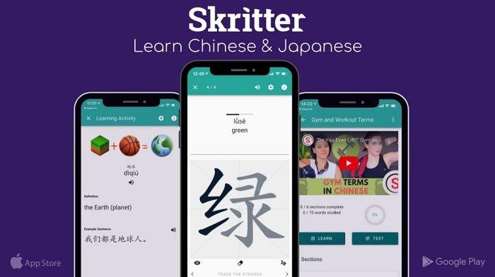 Skritter è l'app giusta per imparare il cinese
