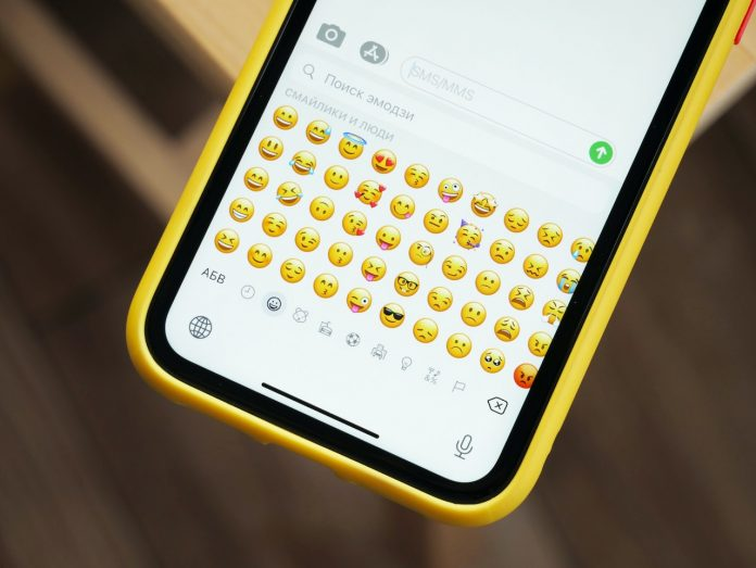Tutte le nuove emoji e tanto altro in arrivo con iOS 14.5