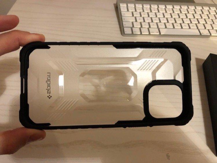 Questa è la cover scelta per il nostro iPhone 12